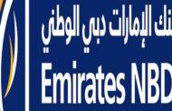 محمد برو رئيساً تنفيذياً لبنك الإمارات دبي الوطني مصر