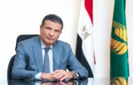 """البنك الزراعي المصري يتيح تيسيرات جديدة للمستفيدين من قرض  """"باب رزق"""" إحتفالاً بعيد الفلاح"""
