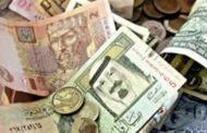 تباين أسعار العملات العربية.. والريـال السعودي يسجل 473 قرشا