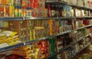 شعبة المستوردين تتوقع تراجع أسعار السلع فى رمضان بسبب تيسير الاستيراد